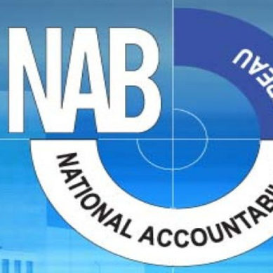 NAB approves investigation against ex Speaker, Dy. Speaker, Forest Minister, and officials