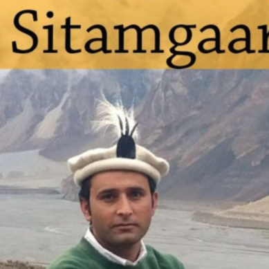 "Most anticipated Shina audio album, ""Sitamgar"", released"