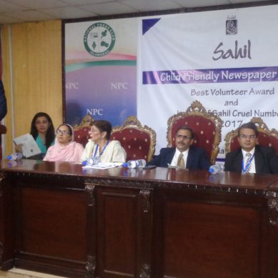 "Nine children, on average, sexually abused everyday in Pakistan: Sahil launches ""Cruel Numbers Report"" for 2017"