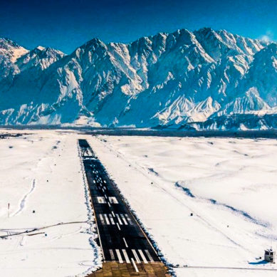 2bn rupees to be spent for construction of new runway at Skardu Airport