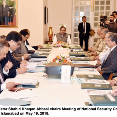 National Security Committee decides to retain GB Council, offers five-year Tax holiday to Gilgit-Baltistan