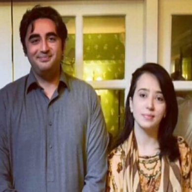 Gilgit-Baltistan's Fehmida Barcha appointed member of PPP's Central Research, Communication & Social Media Cell