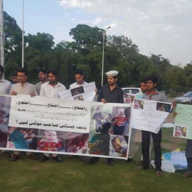 Diamer youth demand action against murderers of couple and their daughter