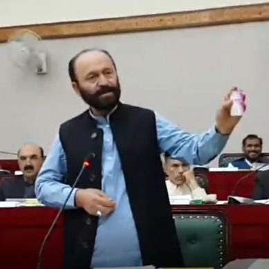 Lawmakers in Gilgit-Baltistan thrash Special Communications Organization for failing to provide services
