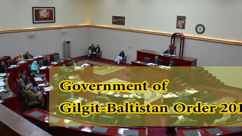 Read the Government of Gilgit-Baltisan Order 2018 (Draft)
