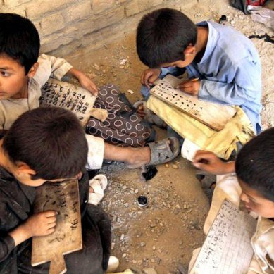 Illiteracy: Pakistan's Biggest Problem