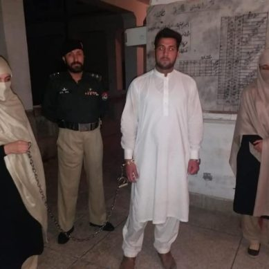 Chitral Police arrests man whose video of misbehaving with Kalasha women went viral