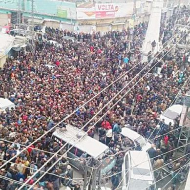 Order 2018: A Wake-Up Call for Gilgit-Baltistan