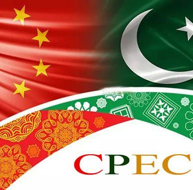 Details of China Pakistan Economic Corridor (CPEC)