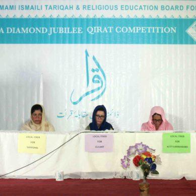 IQRA – Diamond Jubilee Qirat competition final held in Gulmit, Hunza