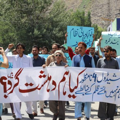 Protest demonstration held against victimization of rights activists in Gilgit-Baltistan