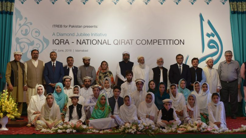 IQRA – Diamond Jubilee Qirat competition's National Finals held in Islamabad
