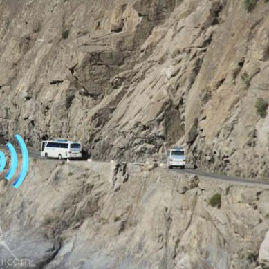 478.7 mn allocated for provision of 4G services along the Karakoram Highway