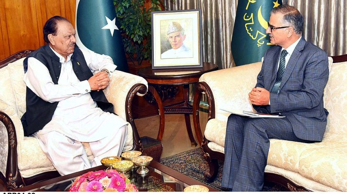 Make University of Baltistan one of the country's best educational institutes, President Mamnoon tells VC