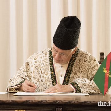 """""""Diwan of the Ismaili Imamat"""" established in Portugal"""