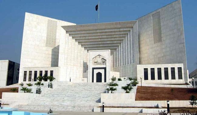 Supreme Court of Pakistan restores Govt of Gilgit-Baltistan Order 2018