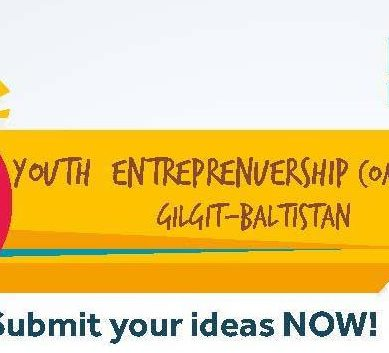 Hashoo Foundation and KIU organizing Youth Entrepreneurship Competition