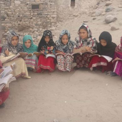 State of Education in Diamer District