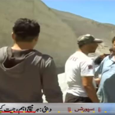 """Express News stages fake arrests in Hunza for """"Grift"""" program, faces social media backlash"""