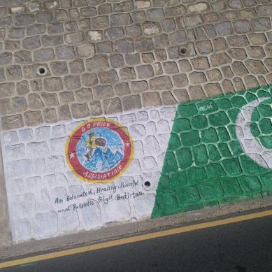Wall Chalking Menace in Gilgit-Baltistan