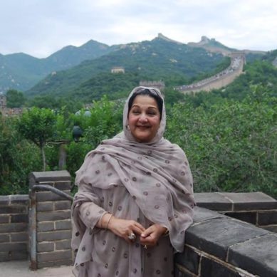 Three days of mourning in Gilgit-Baltistan over Begum Kulsoom Nawaz's death