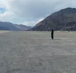 Civil Aviation Authority's technical team studies feasibility of reopening Chilas airstrip