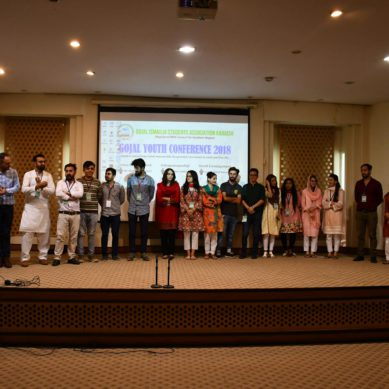Issues of youth discussed during  conference organized by GISAK in Karachi