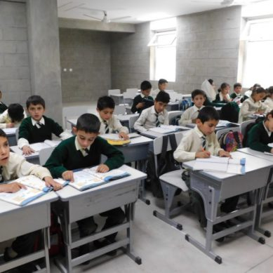 Gilgit-Baltistan: Fundamentality of School Education (II)