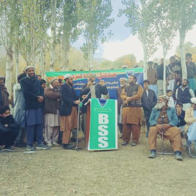 Khowar poetry recitation session held at Brilliance School, Chitral